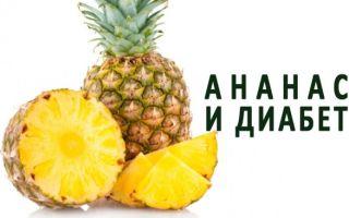 Польза консервированного ананаса для организма